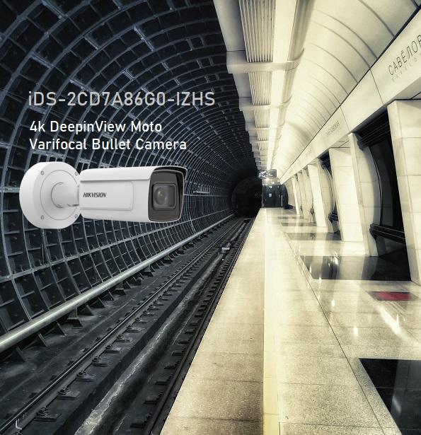 Hikvision iDS-2CD7A86G0-IZHS(2.8-12mm)